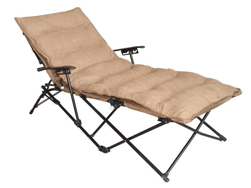 Folding Chaise Lawn Chairs  Home Furniture Design