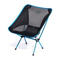 Small Folding Camping Chair - Home Furniture Design