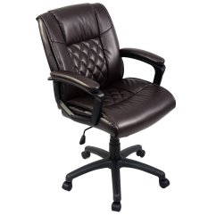 Brenton Studio Task Chair Calming Vibrations Baby Giantex Ergonomic Pu Leather Mid Back Executive Computer