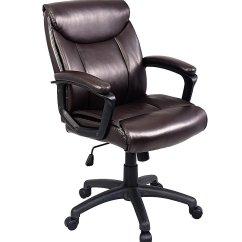 Brenton Studio Task Chair Wedding Sash Giantex Ergonomic Pu Leather Mid Back Executive Computer