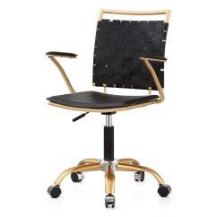 Brenton Studio Task Chair And Half Glider M356 Gold Finish Modern Office Home Furniture Design