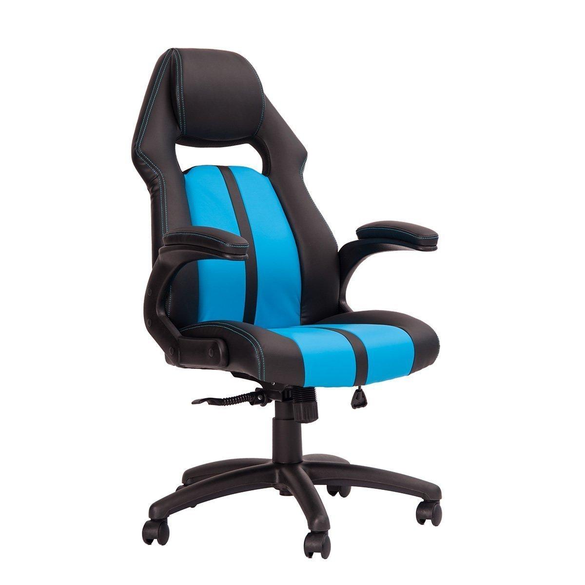 brenton studio task chair outdoor hanging double lounger merax ergonomic racing style pu leather gaming