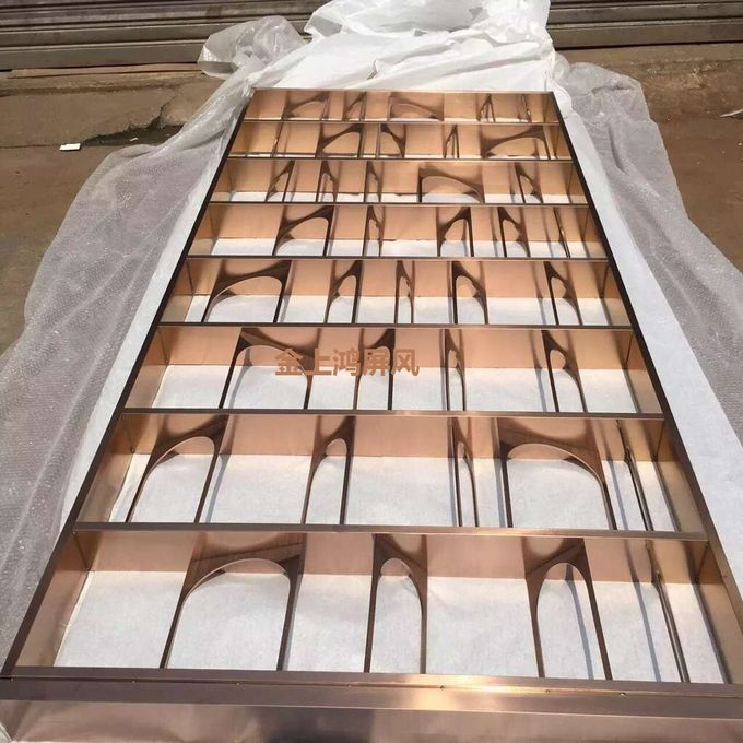 wall decorations for living room small ideas uk 2017 architectural metal screen hotel lobby decoration color