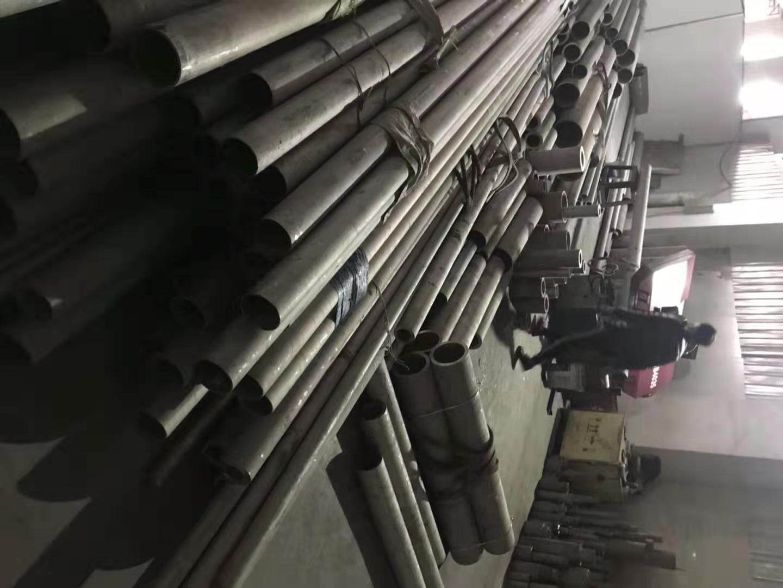 Grade 904L Stainless Steel Seamless Pipe Diameter 10 - 219mm Custom Cutting