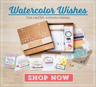 Stampin' Up! UK watercolour card kit