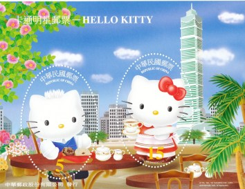 Hello Kitty stamps 02