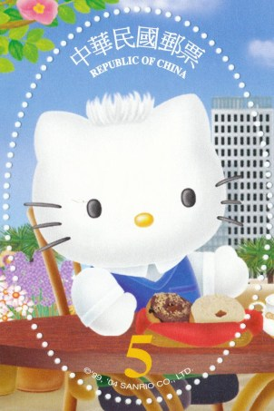 Hello Kitty stamps 03