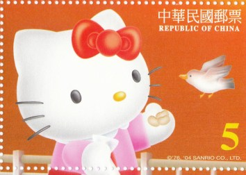 Hello Kitty stamps 05