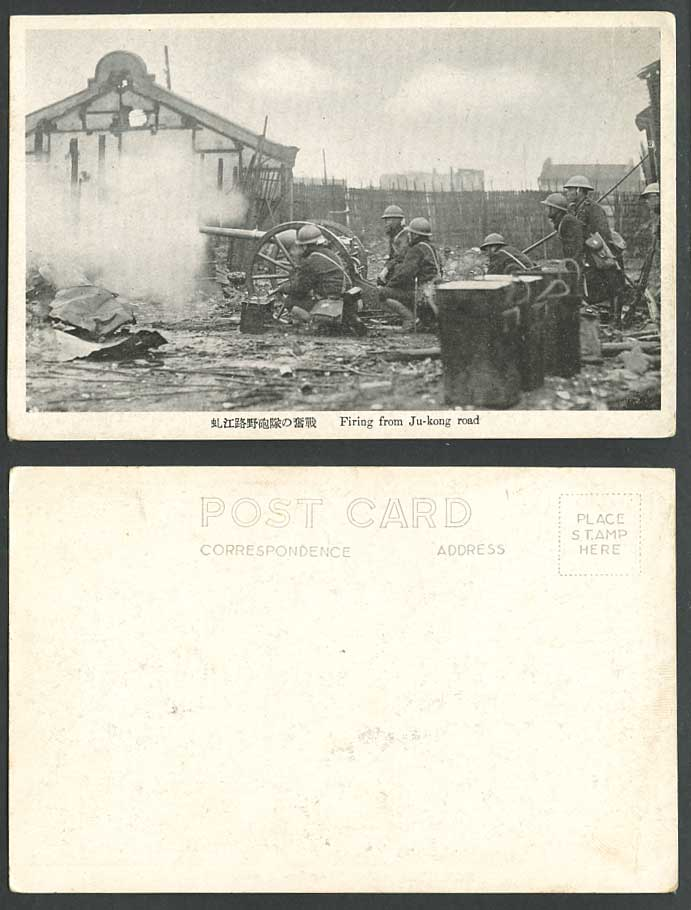 China Japan. Shanghai Incident 1932 Old Postcard Fire from Ju-Kong Qiujiang Road for Sale