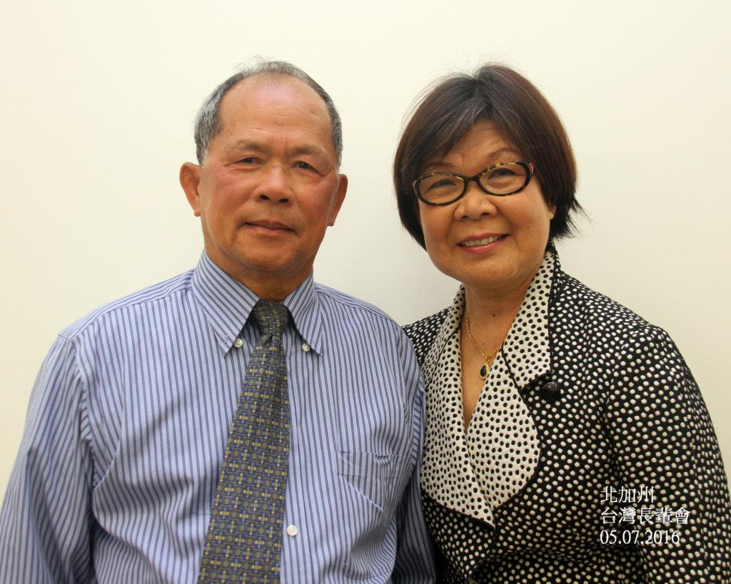 1 姓氏筆劃 – Senior Taiwanese Association of North California