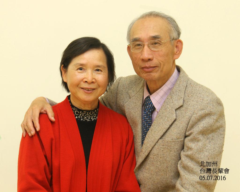6 姓氏筆劃 =11 陳 – Senior Taiwanese Association of North California