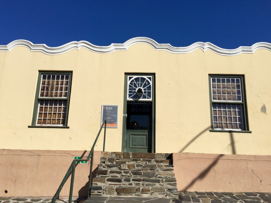 Walking Tour of Cape Town - Bo Kaap Museum
