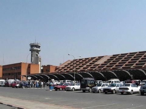 Aeroport-de-Katmandou