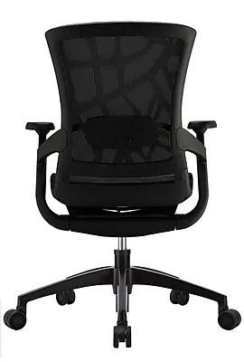 skate chair staples folding chairs argos black https www 3p com s7 is