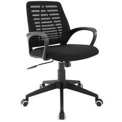 Lexmod Focus Edge Desk Chair Wood Long Design Modway Office Chairs Staples Eei 1250 Blk Ardor Black