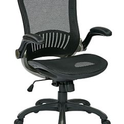 Serta Managers Chair Cherry Wood Dining Table And Chairs Office   Computer & Desk Staples®