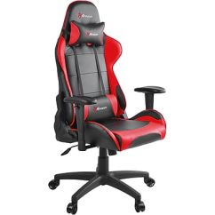 Chairs At Staples Massage Chair Recliner Arozzi Verona V2 Gaming Red Rd