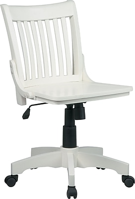 office star chairs kitchen argos armless wood banker s staples