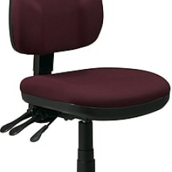Ergonomic Chair Staples Covers Rose Gold Office Star Fabric Armless Task Chairs Https Www 3p Com S7 Is