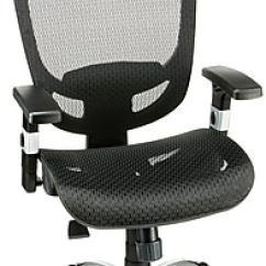 Office Chair Leaning To One Side Kitchen Table And Sets Argos Staples Hyken Technical Mesh Task Black