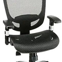 Mesh Task Chair Large Wicker Staples Hyken Technical Black Https Www 3p Com S7 Is