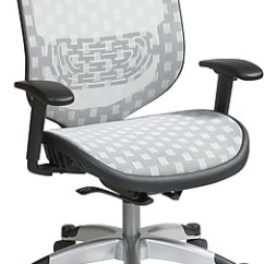 Office Star Chairs Burlap Chair Covers Space Executive With Flow Thru Technology Staples