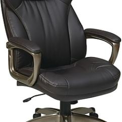 Leather Executive Office Chair Gray Arm Covers Star Worksmart Fixed Arms Brown Ech85801 Ec1 Staples