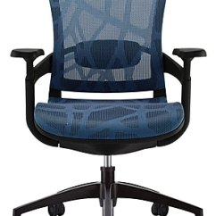 Skate Chair Staples Best Outdoor Rocking Chairs 2017 Red Computer And Desk Office Mesh Ergonomic W Black Frame