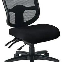 Skate Chair Staples Tri Fold Lawn Target Office Chairs | Ergonomic, Desk & Computer Deals Staples®