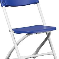 Armless Folding Chair Reclining Styling Flash Furniture 20 Pack Kids Plastic Chairs Staples