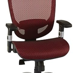 Red Desk Chair Staples Kmart Tables And Chairs Hyken Technical Mesh Task Https Www 3p Com S7 Is