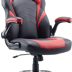 Staples Ergonomic Mesh Executive Chair With Headrest Chairs Dining Room Gaming Black And Red Https Www 3p Com S7 Is