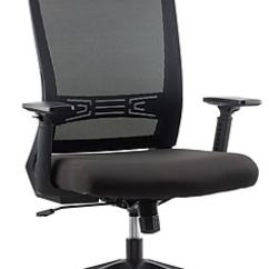 Staples Ergonomic Mesh Executive Chair With Headrest Living Room Leather Chairs Tarance Black Task Https Www 3p Com S7 Is