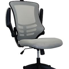 Staples Ergonomic Mesh Executive Chair With Headrest Swing Wood Technimobili Computer And Desk Office Fixed Arms Silver Https Www 3p Com S7 Is
