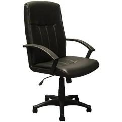 Office Chair High Back Swivel Chairs Jordans Black Advantage Leather Executive Kb 3001