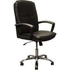 Black Leather Office Chair High Back Grey Material Desk Advantage Executive Chrome Base Kb 3003 Https Www Staples 3p Com S7 Is