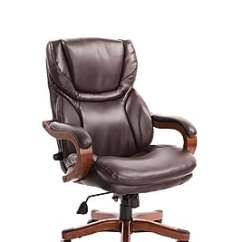 Wood And Leather Office Chair Padded Folding Chairs Costco Serta Big Tall Bonded Executive With Upgraded Accents Win Https Www Staples 3p Com S7 Is