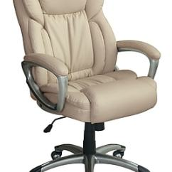 Serta Office Chair 10 Year Warranty Manicurist Or Stool Chairs Staples Works Bonded Leather Executive American Beige Ch200112