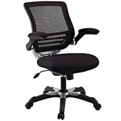 Office Chair With Adjustable Arms Canoe Back Modway Edge Mesh Executive Black 848387010669 Staples