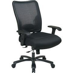Mesh Back Chairs For Office Posture Care Chair Adelaide Star Space Big And Tall Air Grid Task Staples