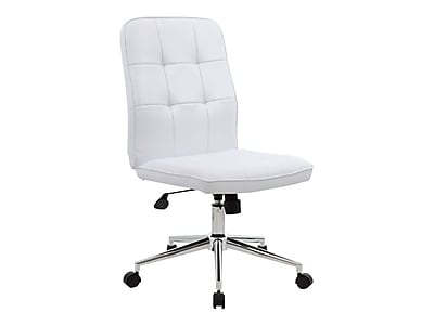 modern grey leather office chair bariatric shower australia boss executive armless white b330 wt staples
