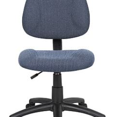 Posture Deluxe Chair Stool With Armrest Boss Blue B315 Be Staples Https Www 3p Com S7 Is