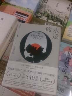 honkon_book_01