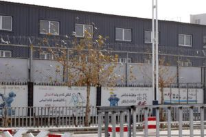 "ASSOCIATED PRESS                                 Two layers of barbed wire fencing ring the ""Hotan City apparel employment training base,"" in Dec. 2018, where Hetian Taida Apparel Co. has a factory in Hotan in western China's Xinjiang region. The Trump Administration is blocking shipments from Chinese company Hetian Taida Apparel, which makes baby pajamas sold at Costco warehouses, after the foreign manufacturer was accused of forcing ethnic minorities locked in an internment camp to sew clothes against their will."