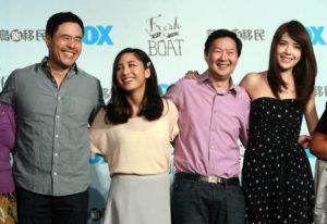"ASSOCIATED PRESS                                 Randall Park, from left, Constance Wu, Ken Jeong and Ann Hsu posed for photographers, in Aug. 2016, during a media event announcing their comedy series ""Fresh off the Boat"" in Taipei, Taiwan. ABC's ""Fresh Off the Boat"" is coming to an end after six seasons."