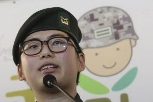 ASSOCIATED PRESS South Korean army Sergeant Byun Hui-su speaks during a press conference at the Center for Military Human Right Korea in Seoul, South Korea, today.