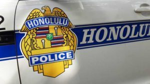 STAR-ADVERTISER FILE                                 Honolulu police said $400,000 to $500,000 was taken from an armored vehicle at Ala Moana Center on Monday morning.