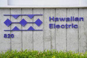 Hawaiian Electric says utility work will close sections of Kamehameha Highway between Kaaawa and Waikane this week.