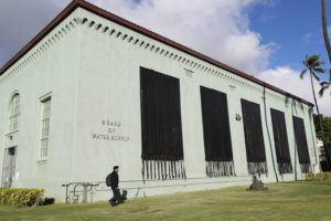 GEORGE F. LEE / 2018                                 The site of the Honolulu Board of Water Supply on Beretania Street.