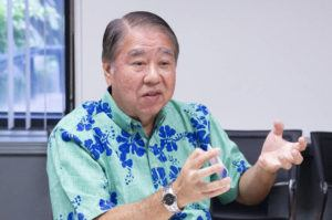 STAR-ADVERTISER / 2019                                 Dr. Mark Mugiishi, president and CEO of HMSA, announced a projected timetable today.